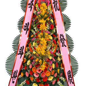축하화환4단(ft-1007)